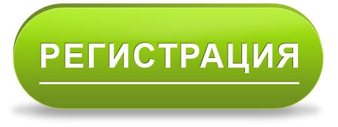 Зарегистрироваться в партнерке банка Авангард